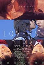 Primary image for Lovers' Kiss
