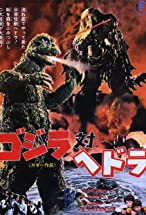 Primary image for Godzilla vs. Hedorah