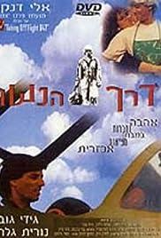 Derech Ha'nesher Poster