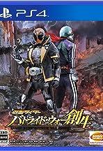 Kamen raidâ Batoraido wô: Shinsei