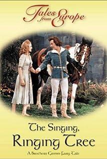 Das Singende Klingende Bäumchen