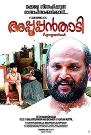 Appooppanthaadi (Malayalam)