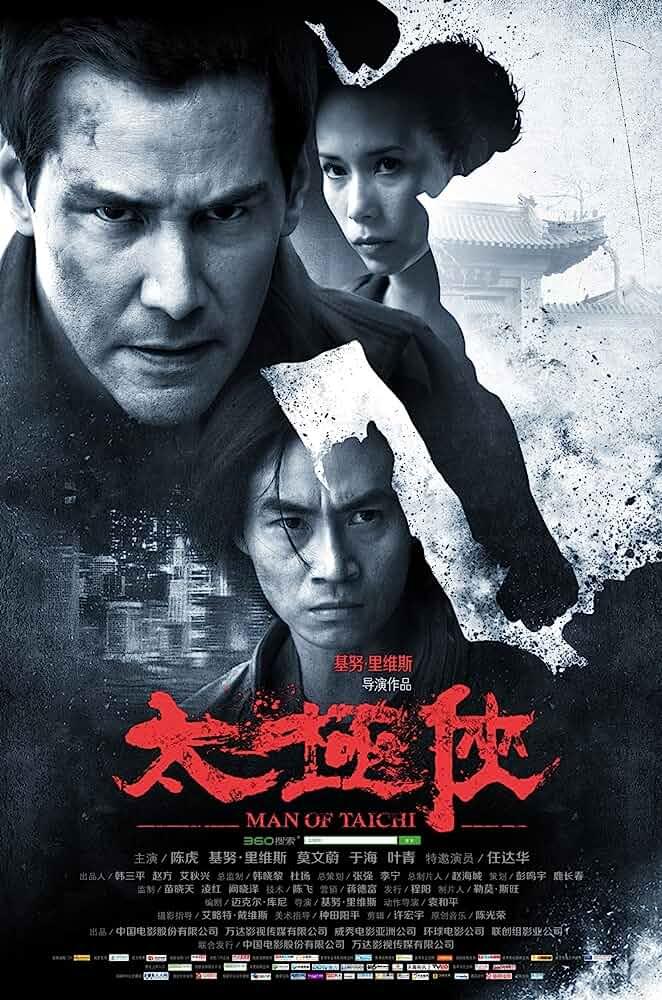 Man of Tai Chi 2013 Dual Audio 720p BluRay [Hindi DD 5.1 – Chinese 2.0] ESub