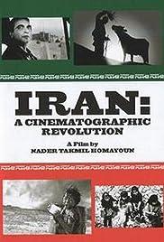 L'Iran: une révolution cinématographique Poster