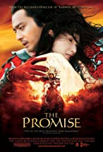Primary image for The Promise