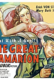The Great Flamarion(1945) Poster - Movie Forum, Cast, Reviews