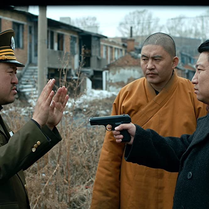 Zhiyong Zhang, Gang Xu, and Weihua Wang in Free and Easy (2017)