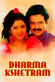 Dharma Kshetram