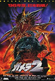 gamera 2 attack of the legion 1996 imdb. Black Bedroom Furniture Sets. Home Design Ideas