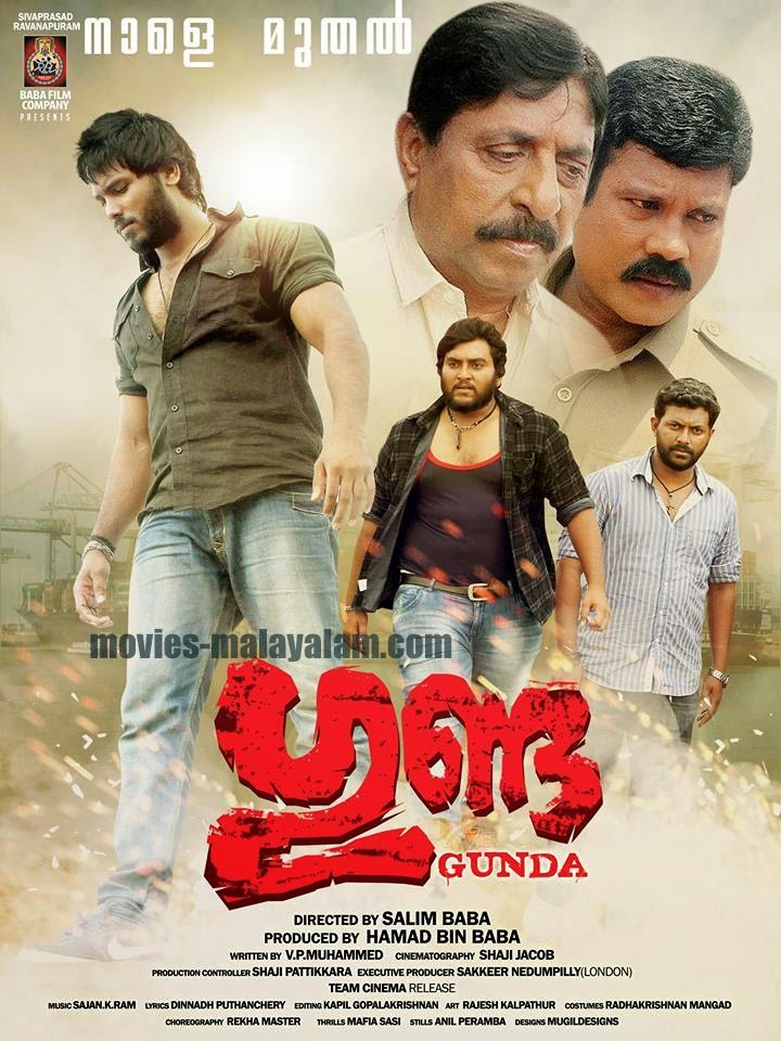 Gunda (2018) 400MB HDRip Hindi Dubbed 480p x264
