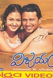Vijayam Poster