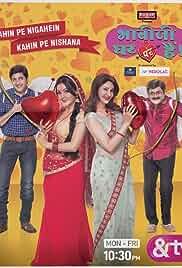Bhabi Ji Ghar Par Hai 30th May 2018 Full Episode (100.MB)