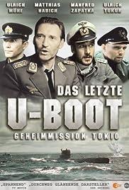 U Boot Film