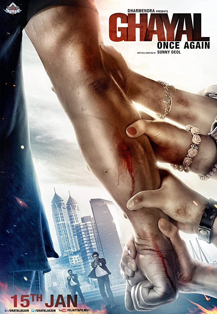 Ghayal Once Again 2016 Hindi 720p BRRip 900MB
