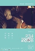 234 Shuo ai ni