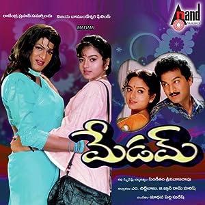 Soundarya Madam Movie