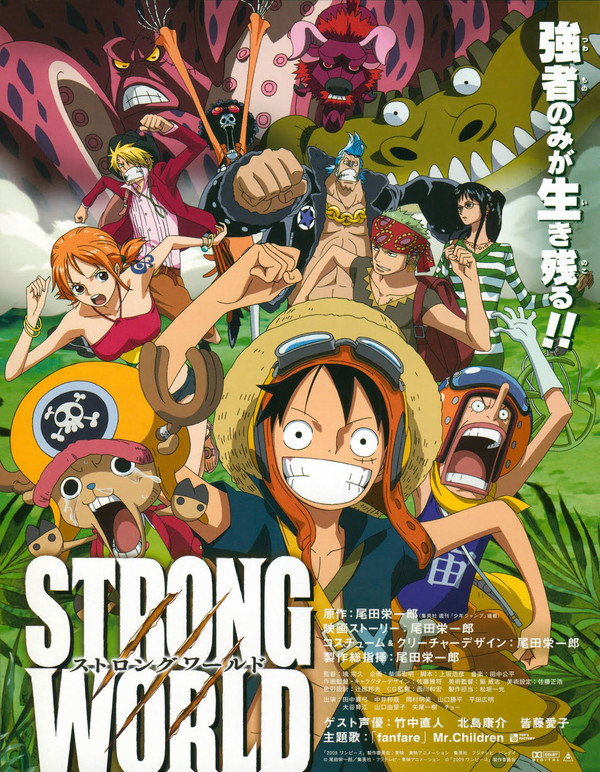 One Piece: Strong World (2009) Tagalog Dubbed
