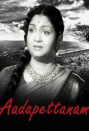 Aada Petthanam