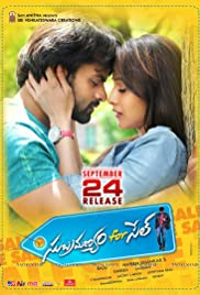 Subramanyam For Sale