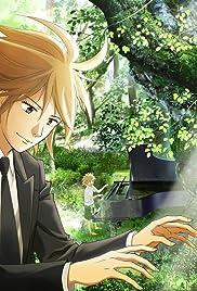 Piano no Mori Poster