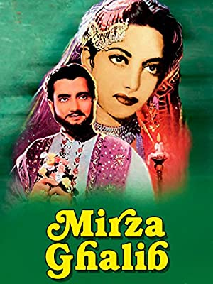 Saadat Hassan Manto (story) Mirza Ghalib Movie