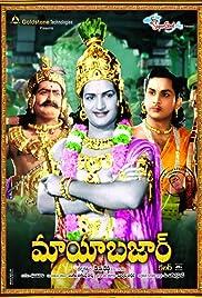 Mayabazaar Movie Review