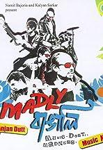 Madly Bangali