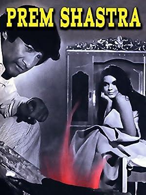 Dev Anand Prem Shastra Movie