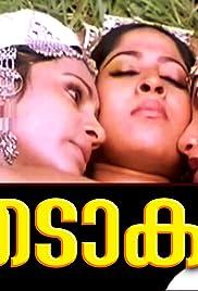 Thadakam Poster