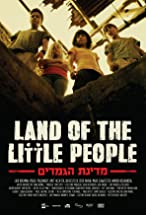 Primary image for Land of the Little People