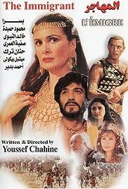Al-mohager Poster