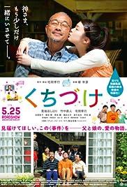 Kuchizuke Poster