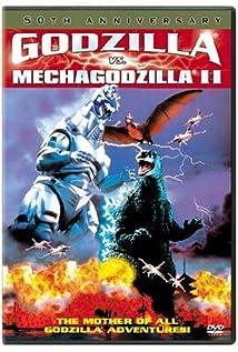 Godzilla vs  Mechagodzilla  1993  PosterGodzilla Vs Mechagodzilla 2 1993