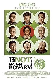 Wo bu shi Pan Jin Lian(2016) Poster - Movie Forum, Cast, Reviews