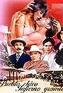 Pueblo chico, infierno grande (1997) Poster