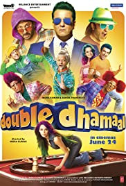 Double Dhamaal (2011) Poster - Movie Forum, Cast, Reviews