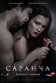 Russian sex movie