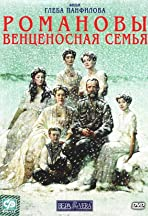Romanovy: Ventsenosnaya semya