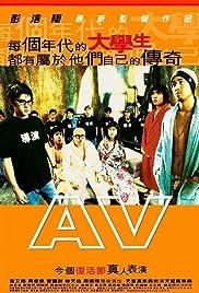 AV Poster