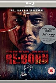 Re Born (2016)