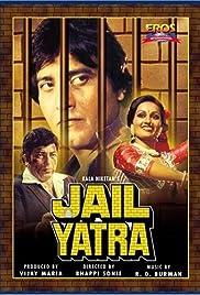 Jail Yatra Poster