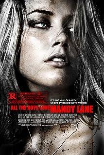All the Boys Love Mandy Lane (2006) Poster