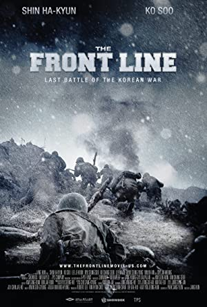 Picture of The Front Line