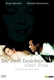 Fantasma d'amore Poster