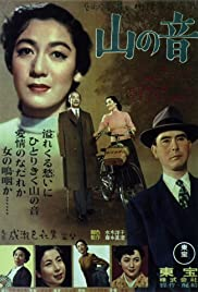 Yama no oto Poster