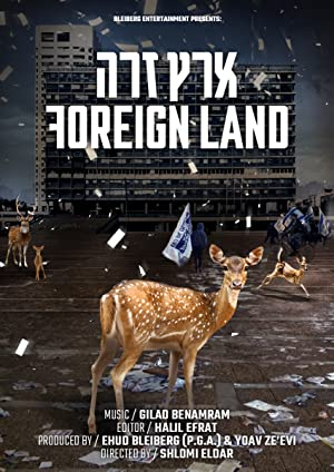 Permalink to Movie Foreign Land (2017)