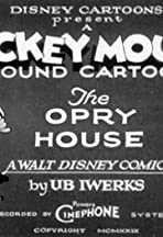 The Opry House