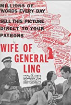 Wife of General Ling