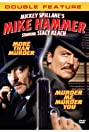 Murder Me, Murder You (1983) Poster