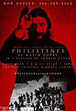 Philistines: Live at the University of Regina